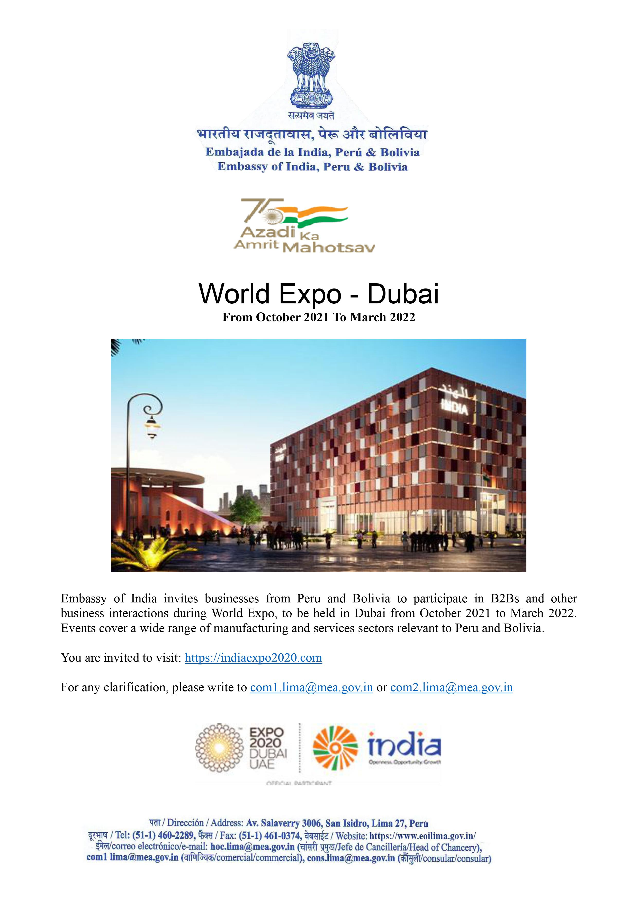 Invitation to Peruvian and Bolivian Bussineses for B2B meetings at World Expo Dubai