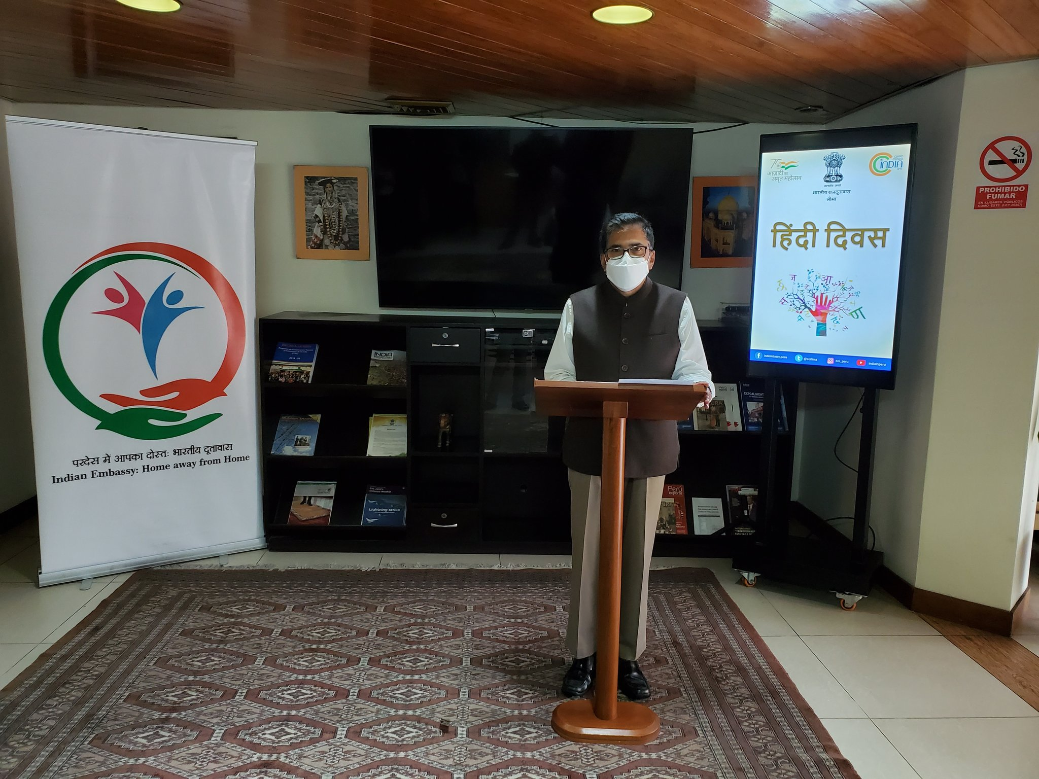 Celebration of Hindi Diwas in Embassy of India, Lima on 14 September 2021